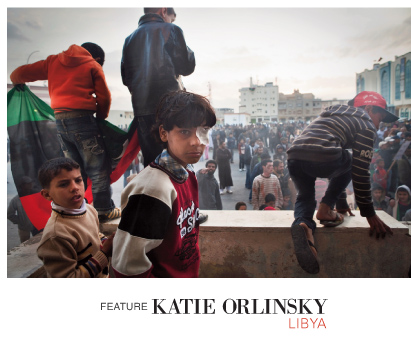 Katie Orlinsky  - Visura Photography Magazine